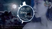 Lyn - Song For Love eng.version { Бг Превод }