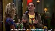 Теория за големия взрив / The Big Bang Theory / S02 E12