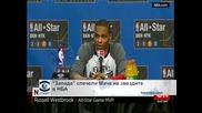 """""""Запада"""" спечели Мача на звездите в НБА"""