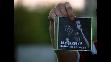 Mc Ilchev - Шепот от отвъдното