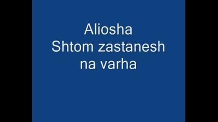 ==shtom=zastanesh=na=varha=alios