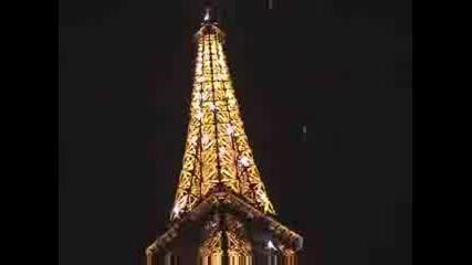 Париж През Нощта