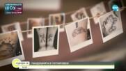 Как изглежда пандемията в татуировки