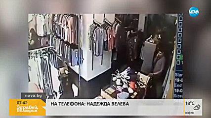 """""""Дръжте крадеца"""": Мъж открадна портмоне с два дневни оборота от магазин в София"""