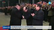 Промени на върха в Северна Корея: Ким Чен-ун затяга контрола над властта