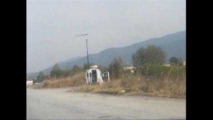 Крс сканира радиочестотния спектър в Ботевградско-правешко