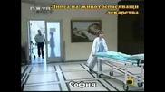 Репортаж: Липсват животоспасяващи лекарства