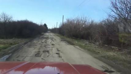 Пътищата в Североизточна България