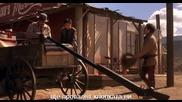 Трусове 4-легендата започва (2004) » Bg. Sub, Част 2-2, Tremors 4- The Legend Begins