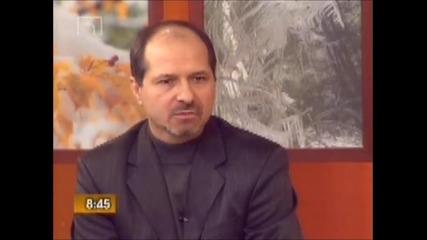Спас Атанасов по Канал 1 тасита - 2008
