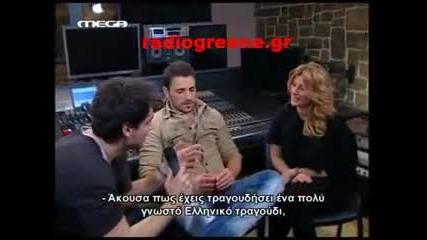Nikos & Sarit Mega Star