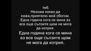 Md Manassey Feat. Batepe60 - Сълзите