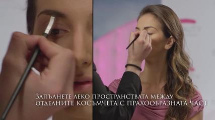 Avon 2015 Tips&Tricks; eyebrows HD