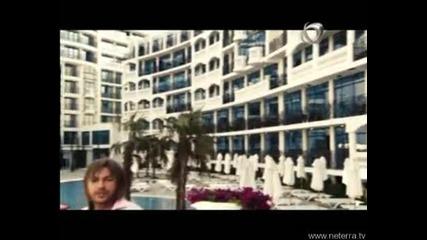 [fen*tv] Ерик - Жените Забравят Добрите