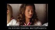 Сцена от филма - Van Wilder - Част 3 (епизод 3)