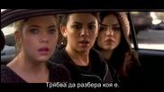 Превод! Pretty Little Liars Season 4 Promo