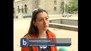 България стана част от маршрут за тоталитарен туризъм
