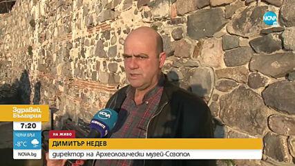 Ще съборят ли част от крепостната стена в стария град в Созопол?