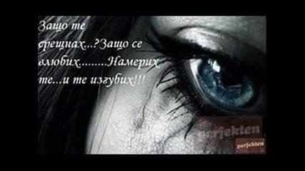 M.w.p. & X feat. Krisko - Ne sum za teb