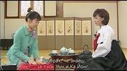 [easternspirit] 18-годишна булка (2004) E11-2