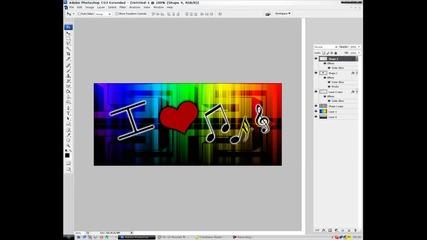 Свеж Тапет с Photoshop