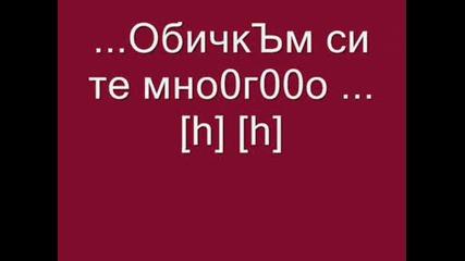 За Влюбени =)