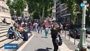 Арестуваха българин във Франция заради съмнения за подготвян атентат