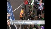 Британец спечели Обиколката на Великобритания за първи път от 19 години