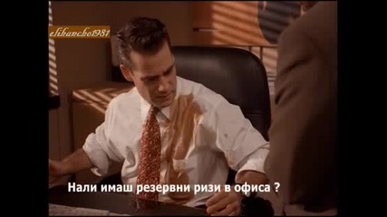 Profit Епизод 6 (бг превод) Част 3/3