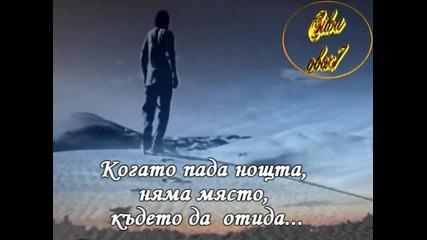 Judas Priest - Night Comes Down (ПРЕВОД)