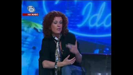 Александра - Music Idol 3 (06.04.09)