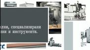 Христов 16 Еоод официален дистрибутор на Scm Group Италия – офис София