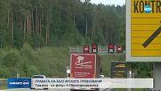 Правата на българските превозвачи – във фокуса на европарламента