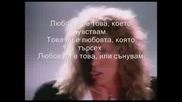 Whitesnake - Is This Love Bg
