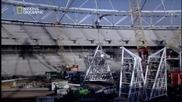 Мегаструктури: Олимпийския стадион в Лондон