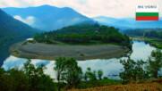 Мистиката на Родопа- Долината на лешоядите край Маджарово