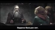 Хари Потър и част 2 изтрити сцени Даровете на Смъртта (руска версия)