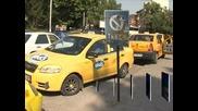 Засега такситата в Пловдив няма да вдигат цените, евентуално увеличение може да има от ноември