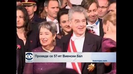 Проведе се 57-ият Виенски бал