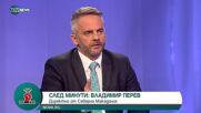 Дончо Барбалов: Не се предвижда задължително носене на маски на открито в столицата