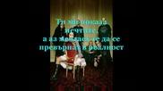 Within Temptation - Angels *BG Превод*