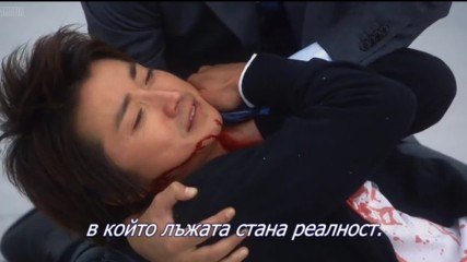 Bg Subs Boku dake ga Inai Machi - част 5 Филм