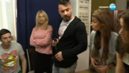 София - Ден и Нощ - Епизод 330 - Част 1