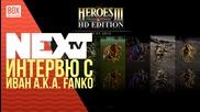 NEXTTV 021: Esport гост: Интервю с Иван a.k.a. fank0