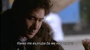 Perhaps Love (2005) - Official Trailer - Bg Version