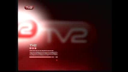 Tv2 - Рекламен Каш