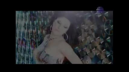 Сиана - Нещо Проверено
