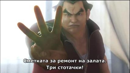 Tekken.blood.vengeance.part1[bg subs]