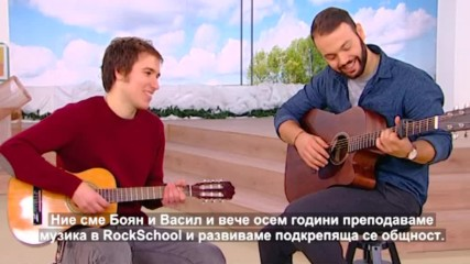 Rockschool - финалисти в ПРОМЯНАТА 2018/2019