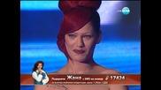 Жана Бергендорф X Factor (14.11.13)